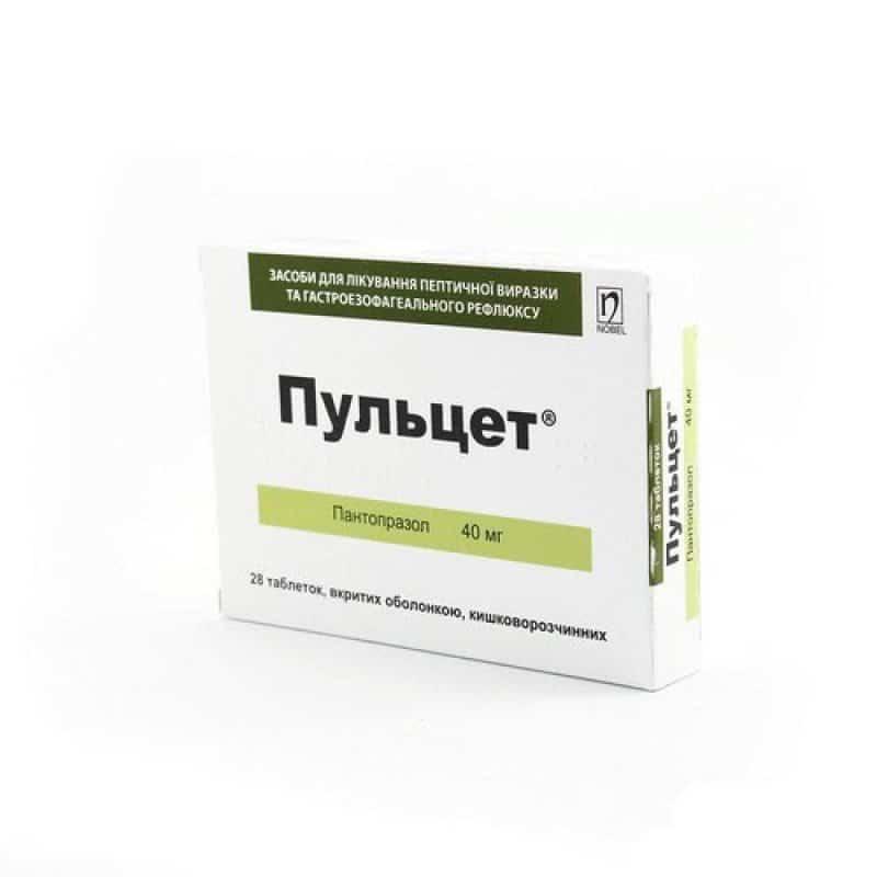 Pulcet (pantoprazole) coated enteric tablets 40 mg. №28