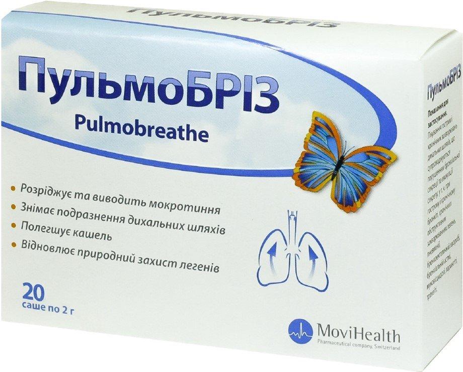 Pulmobriz powder for oral suspension sachet 2 g. №20