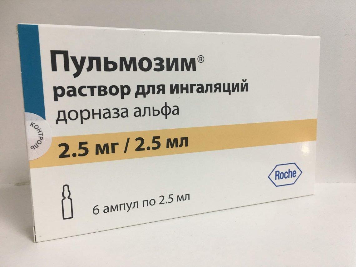 Pulmozim (dornase alfa) solution for inhalation 2.5 mg/2.5 ml. ampoules N6