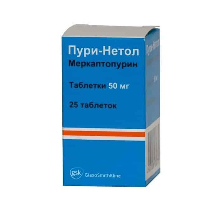 Puri-netol (6-mercaptopurine) tablets 50 mg. №25