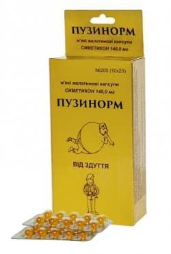 Puzinorm (simethicone) soft capsules №200 (10 0)