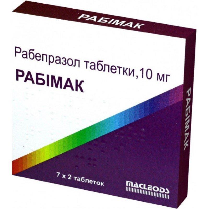 Rabimak (rabeprazole) coated tablets 10 mg. №14