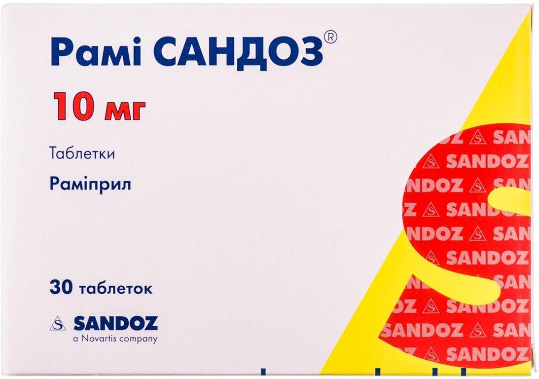 Rami SAN (ramipril, hydrochlorothiazide) tablets 10 mg. №30