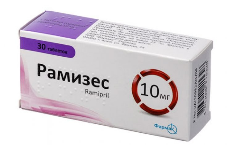 Ramizes (ramipril) tablets 10 mg. №30