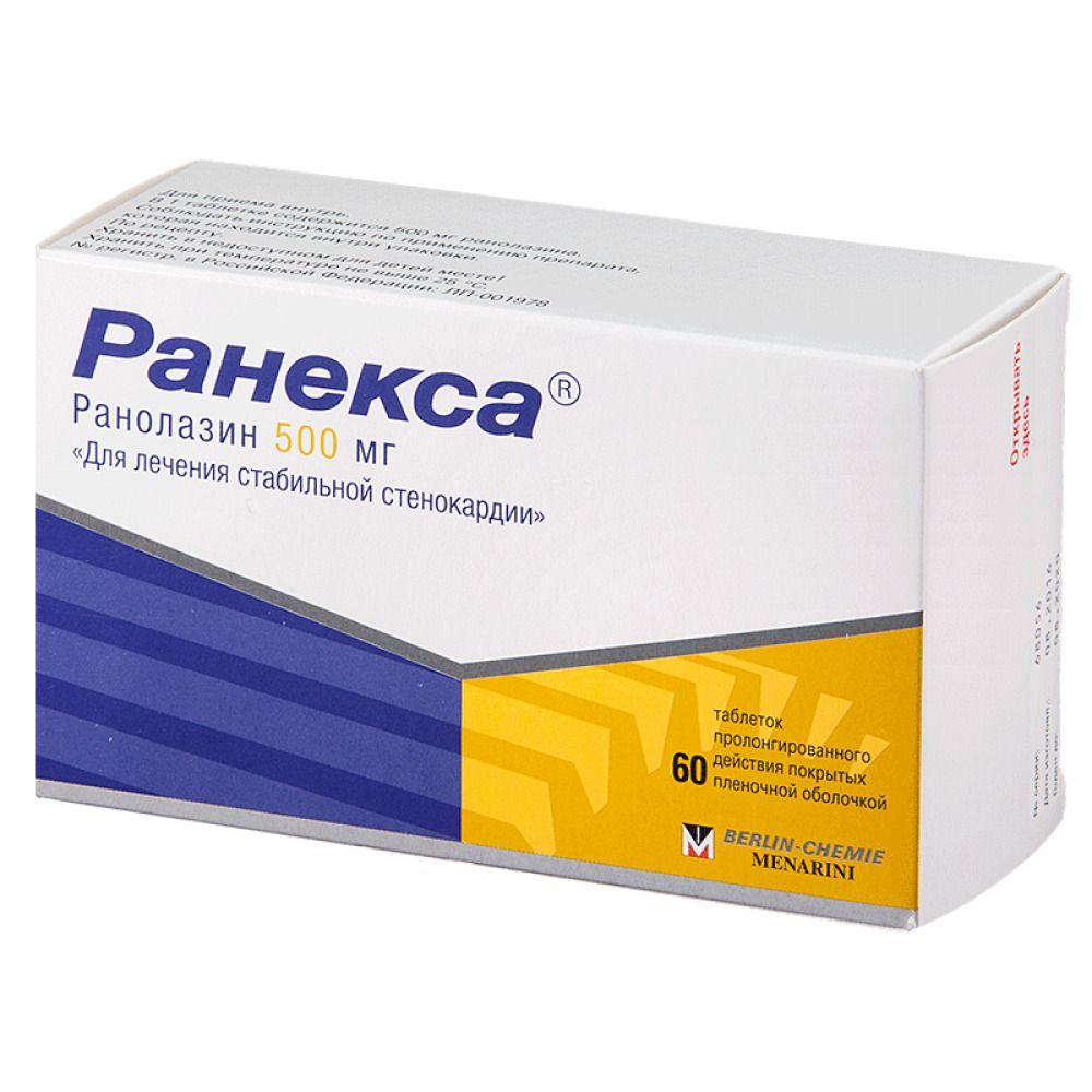 Ranexa (ranolazine) 500 tablets with prolonged release 500 mg. №60
