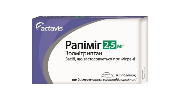 Rapimig (zolmitriptan) dispersible tablets 2.5 mg. N6
