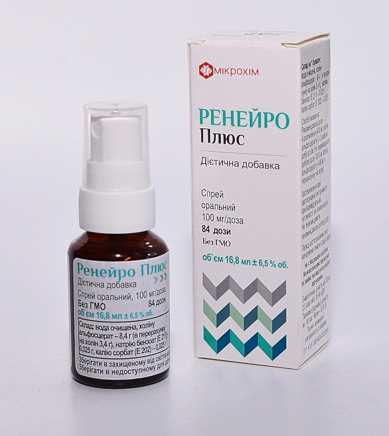 ReNeuro Plus (choline alfoscerate) spray oral.100 mg/dose 84 dozi №1