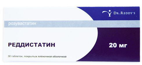 Redistatin (rosuvastatin) coated tablets 20 mg. №30