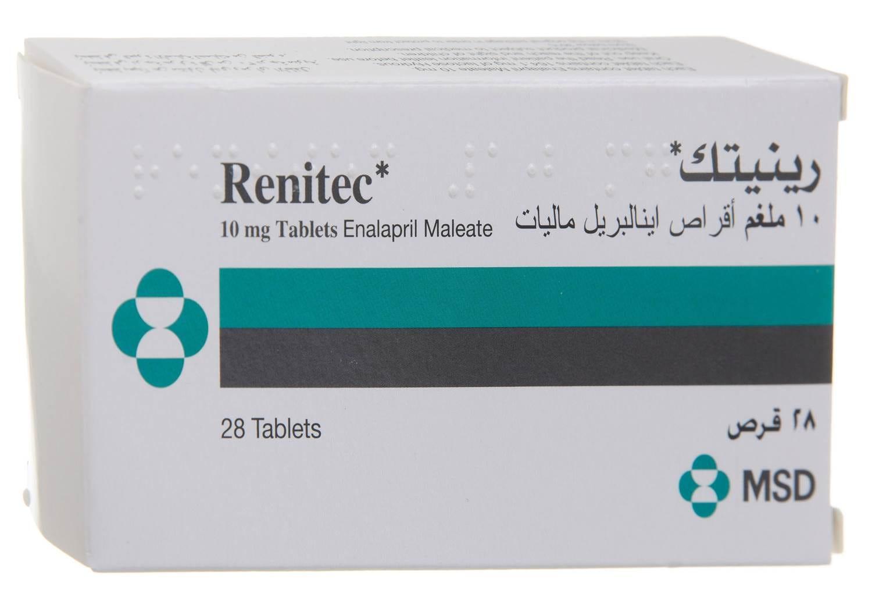 Renitek (enalapril) tablets 20 mg. №28