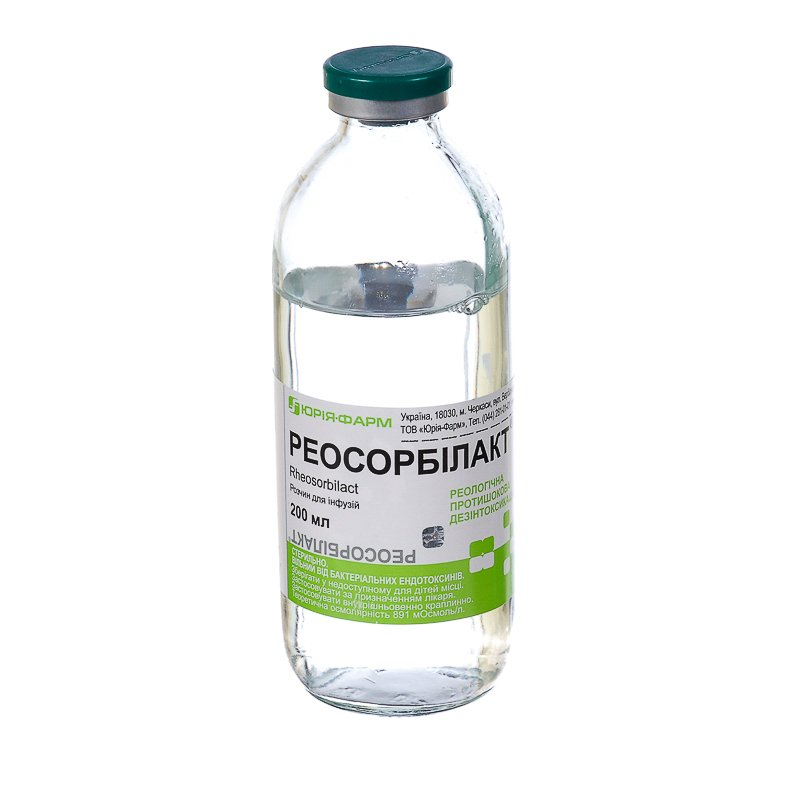 Reosorbilact (sorbitol) solution for infusions 200 ml.