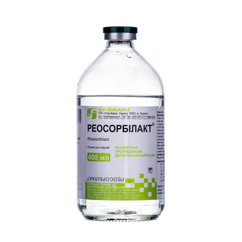 Reosorbilact (sorbitol) solution for infusions 400 ml.