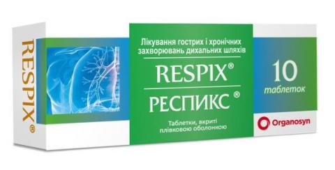 Respix (ambroxol hydrochloride, acetylcysteine) coated tablets №10