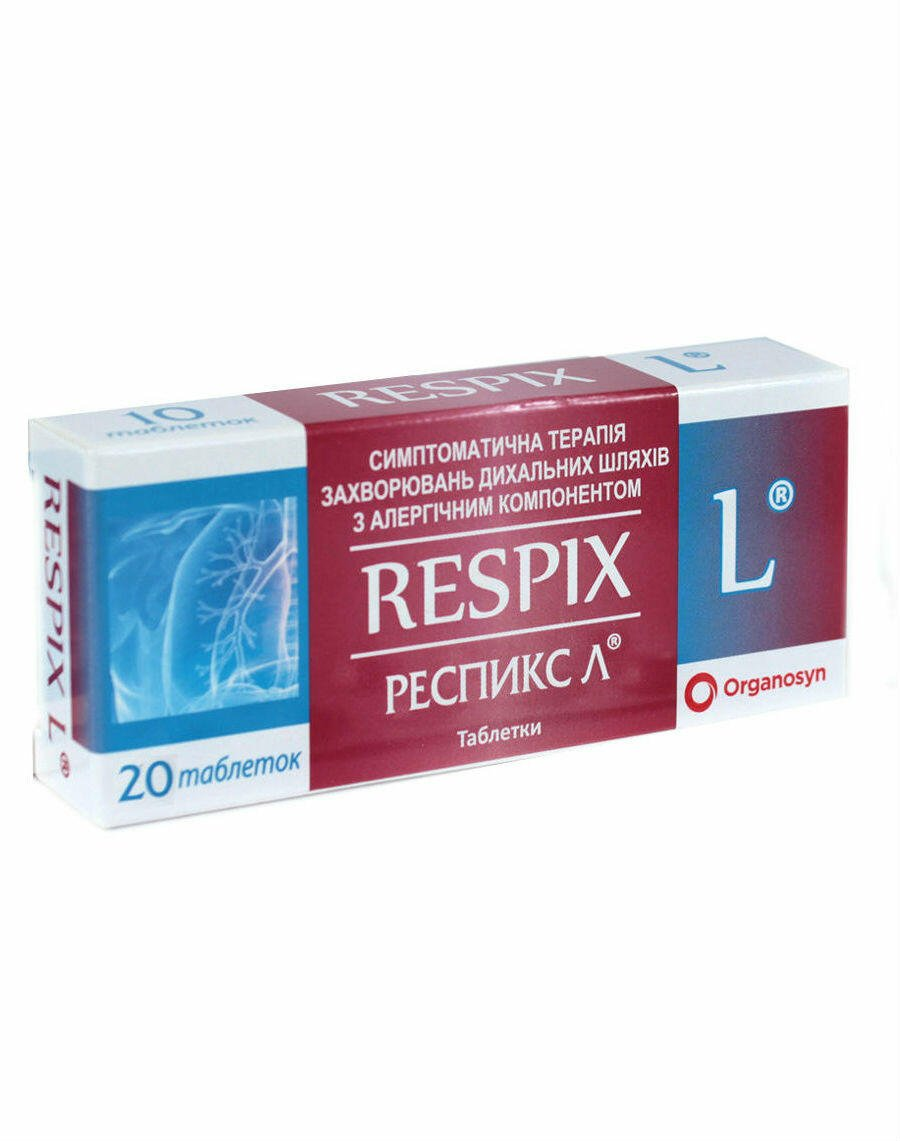Respix L (ambroxol hydrochloride, acetylcysteine) coated tablets №20