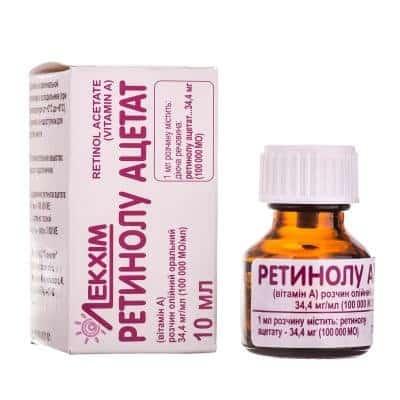 Retinola (retinol) acetat oil solution 3.44% 10 ml. vial