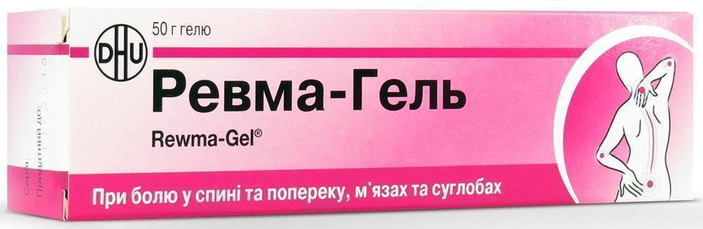 Revma-Gel (Rhus toxicodendron extern ) gel 50 g.