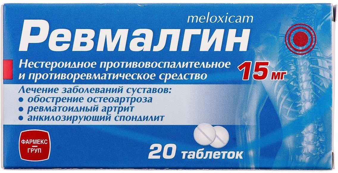 Revmalgyn (meloxicam) tablets 15 mg. №20