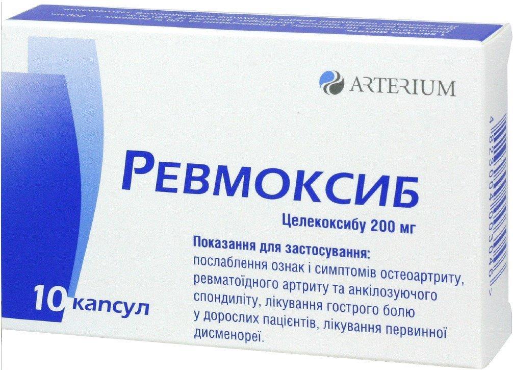 Revmoxib (celecoxib) capsules 0.2 g. №10