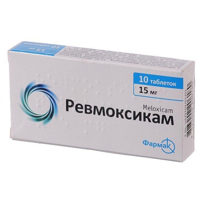 Revmoxicam (meloxicam) tablets 15 mg. №10