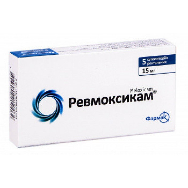 Revmoxicam (meloxicam) rectal suppositories 0.015 g. N5