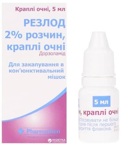 Rezlod (dorzolamide) eye drops solution 2% 5 ml. bottle dropper №1