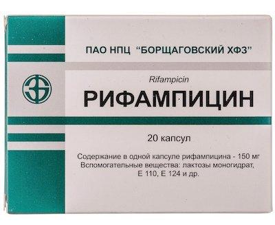 Rifampicin (rifampicin) capsules 0.15 №20