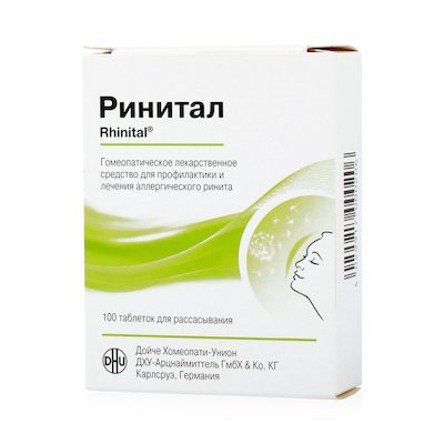 Rinital (Luffa operculata D4, Galphimia glauca D3) tablets №100
