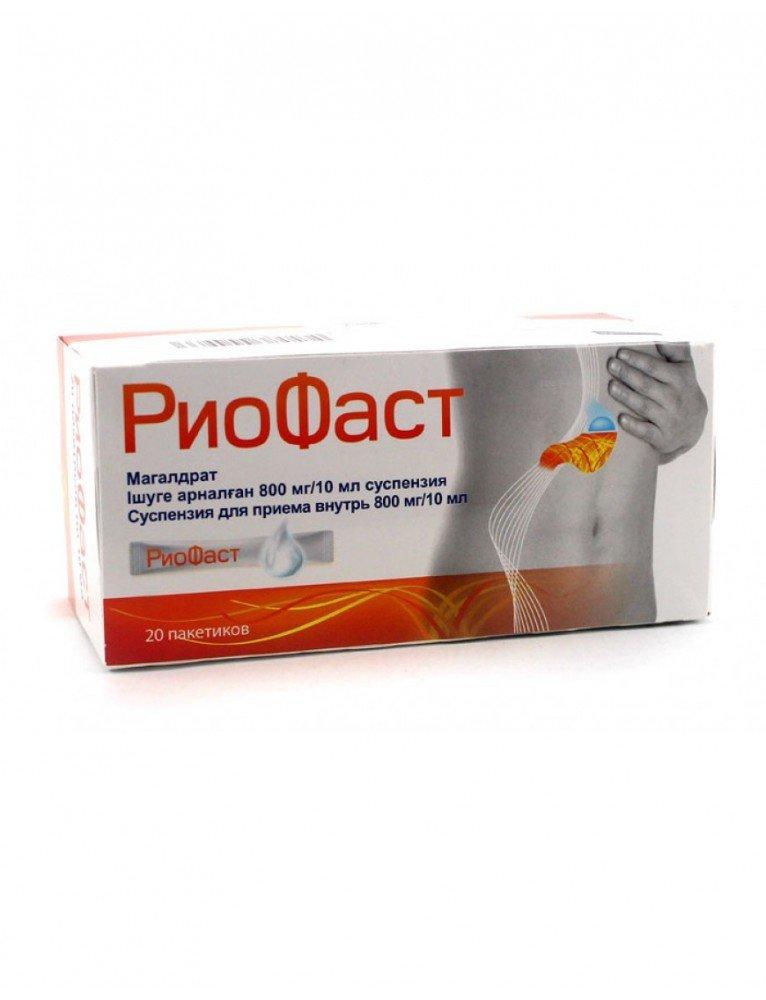Riopan (magaldrate) oral suspension 800 mg/10 ml. №20 sachet
