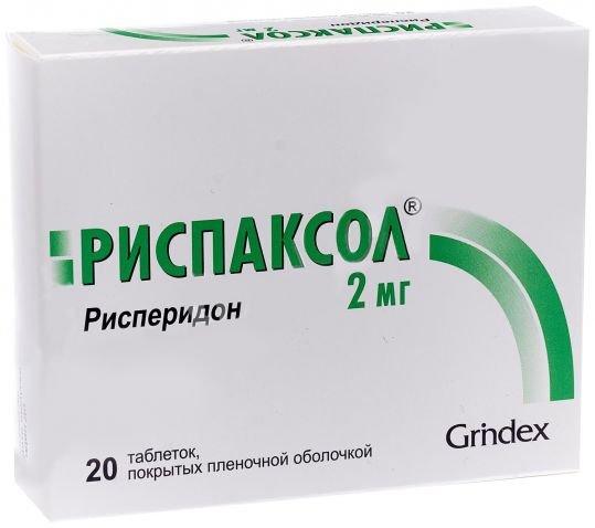 Rispaxol (risperidone) coated tablets 2 mg. №20