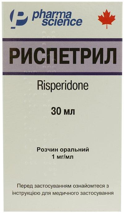 Rispetril (risperidone)solution for oral use 1 mg/ml. 30 ml. vial