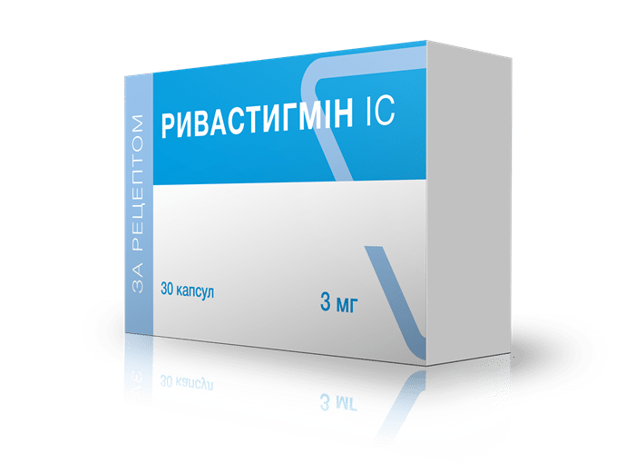 Rivastigmin ІS (rivastigmine) capsules 3 mg. №30