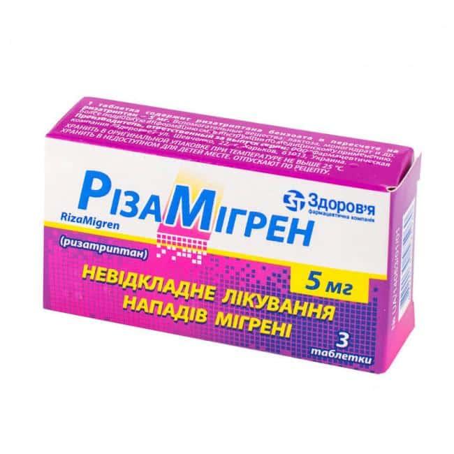 Rizamigren (rizatriptan) tablets 5 mg. №3