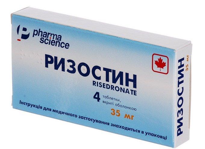 Rizostin (sodium risedronate) coated tablets 35 mg. №4