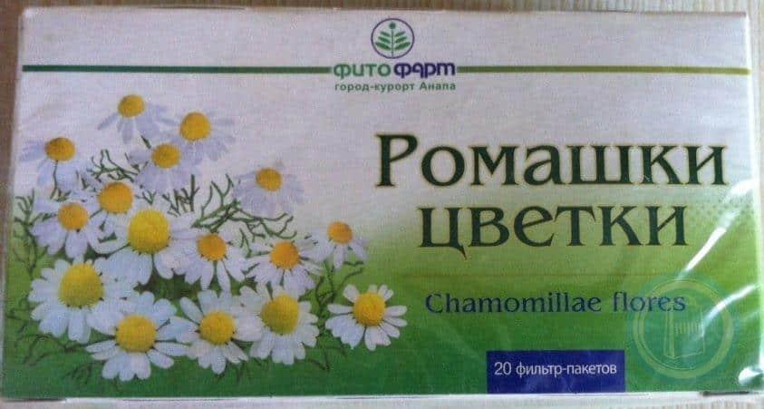 Romashci cveti sackets 1.5 g. №20