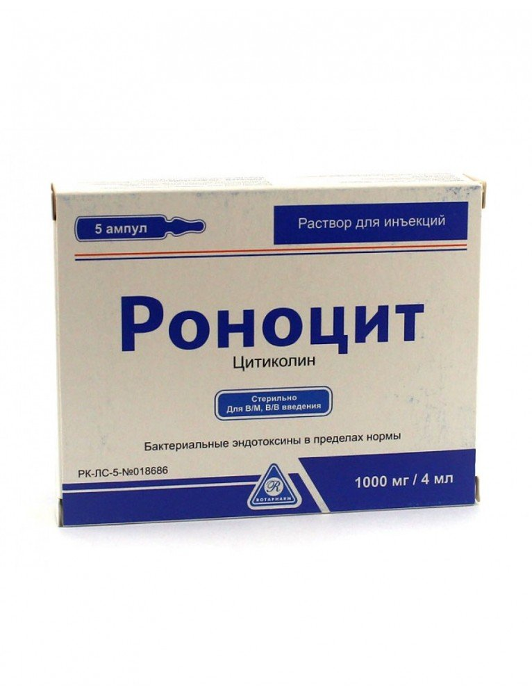 Ronocit (citicoline) solution for injections 1000 mg/4 ml. 4 ml. ampoules №5