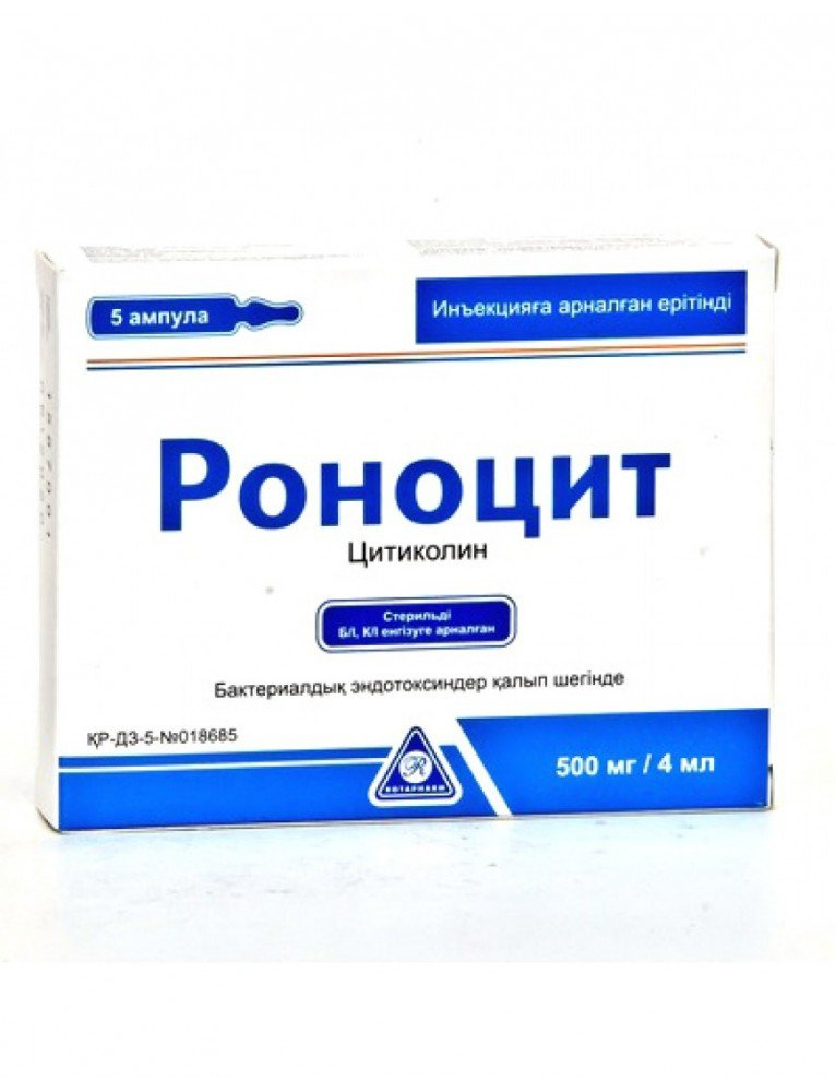 Ronocit (citicoline) solution for injections 500 mg/4 ml. 4 ml. ampoules №5