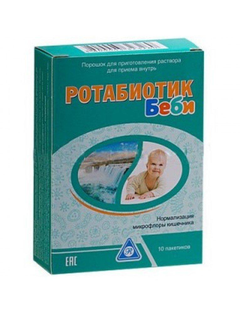 Rotabiotik Baby sachet №10
