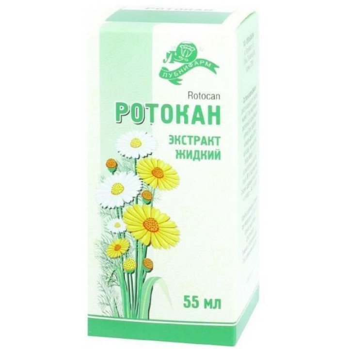 Rotocan (flores chamomile) liquid extract 55 ml. vial