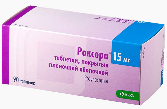 Roxera (rosuvastatin) coated tablets 15 mg. №90