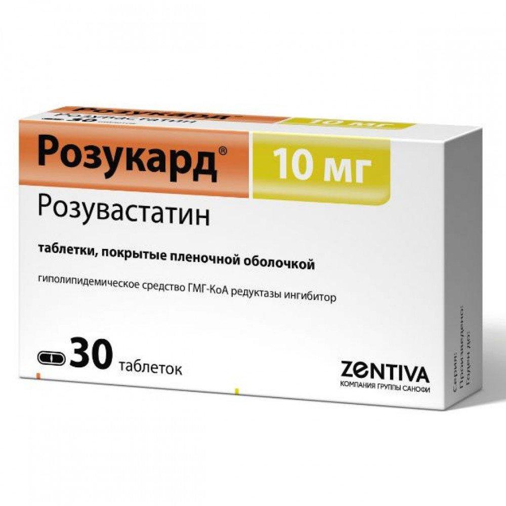 Rozucard-10 (rosuvastatin) coated tablets 10 mg. №30