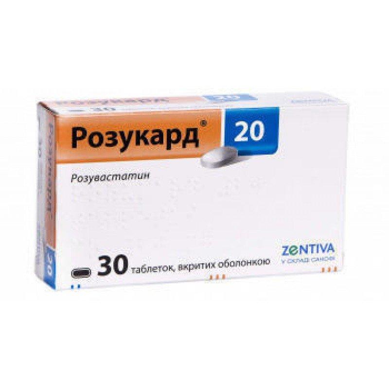 Rozucard-20 (rosuvastatin) coated tablets 20 mg. №30