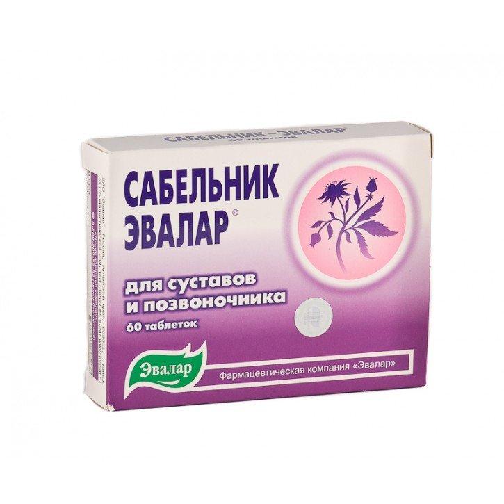 Sabelnik tablets №60