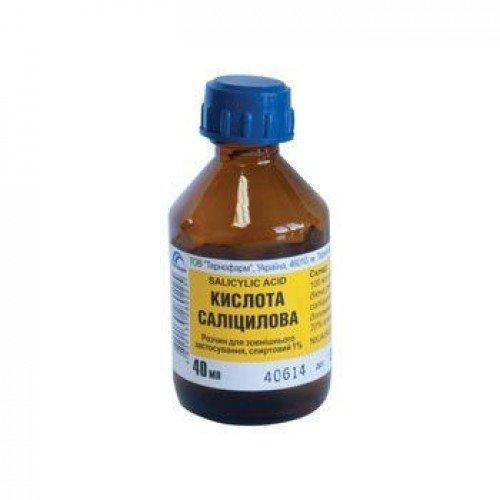 Salicylic acid 1% 40 ml.
