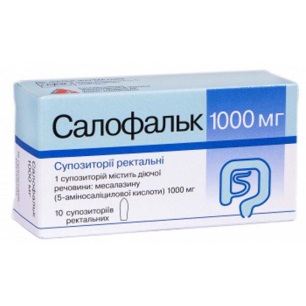 Salofalk (mesalazine) rectal suppositories 1000 mg. №10