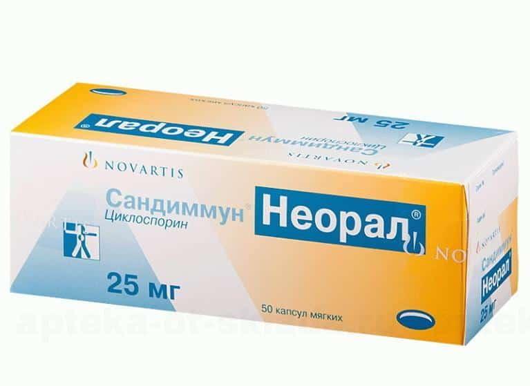 Sandimmun Neoralsoft (cyclosporine) capsules 25 mg. №50