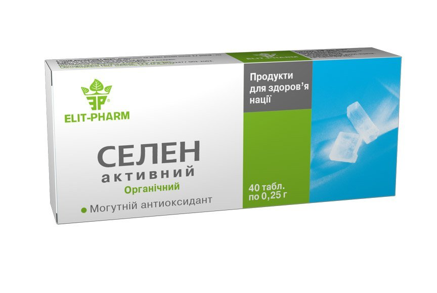 Selen Active tablets 0.25 g. №40