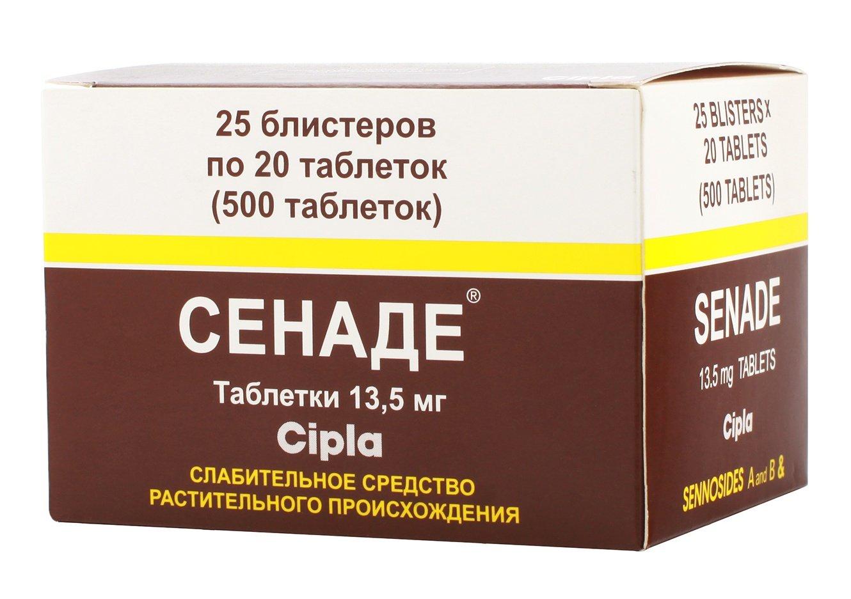 Senade (calcium sennoside) tablets 13.5 mg. №500