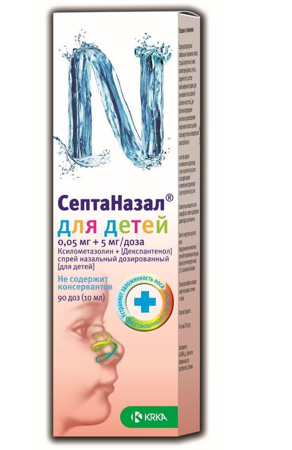 Septanazal (Xylometazoline hydrochloride, dexpanthenol) for children solution 0.5 mg/50 mg/ml. 10 ml. vial №1