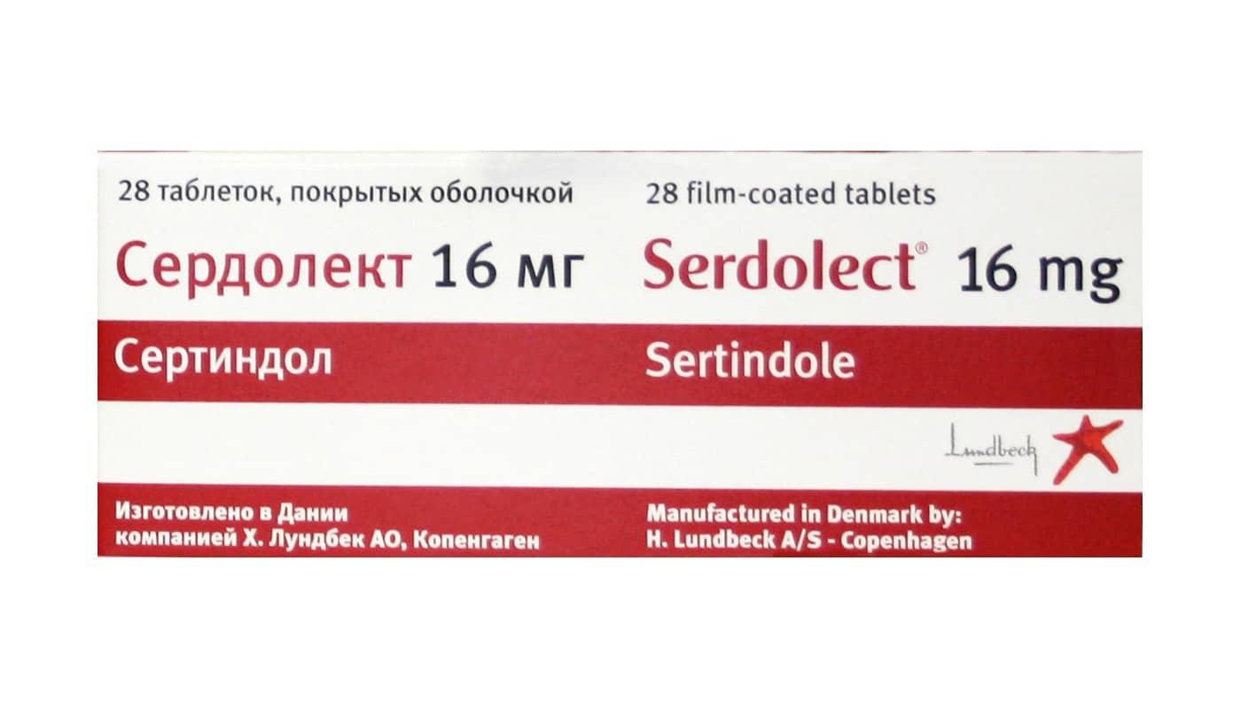 Serdolekt (sertindole) tablets 12 mg. №28