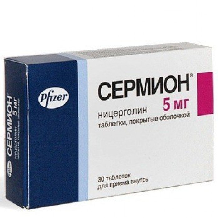 Sermion (nargan) tablets coated 5 mg. №30