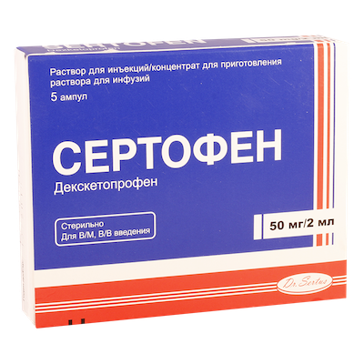 Sertofen (dexketoprofen) solution for injections 50 mg/2 ml. 2 ml. ampoules №5
